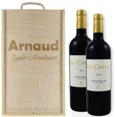 Caisse à vin 2 bouteilles texte gravé
