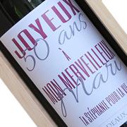 Bouteille de vin personnalisée anniversaire graphique