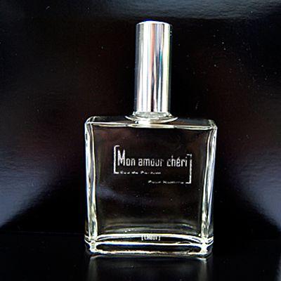 parfum homme personnalis une id e de cadeau original amikado. Black Bedroom Furniture Sets. Home Design Ideas